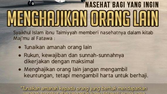 KAJIAN ISLAM INTENSIF TENTANG MANASIK HAJI DAN UMRAH #14: BAGIAN 14 DARI 30